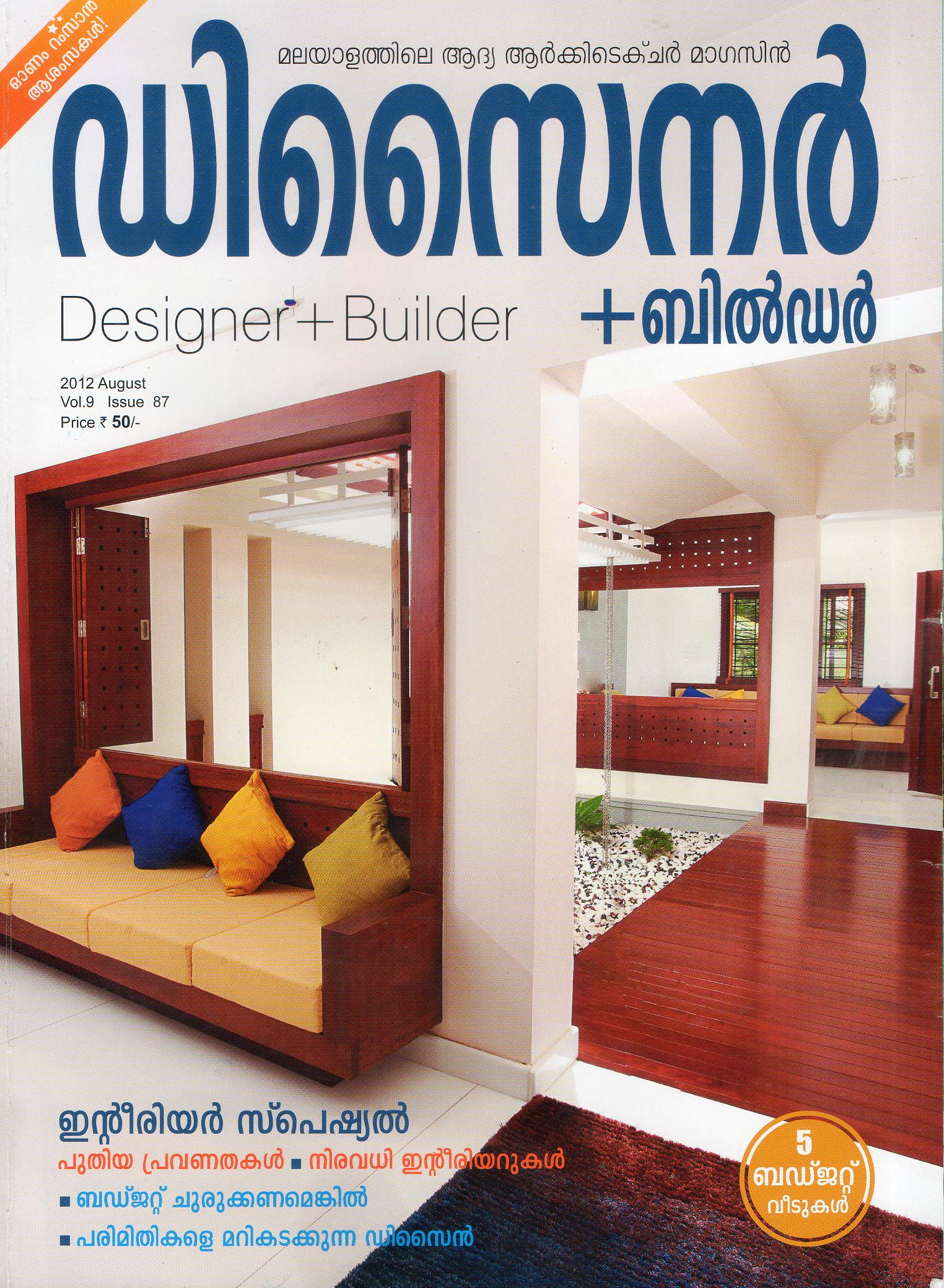 Lovely DESIGNER + BUILDER MAGAZINE